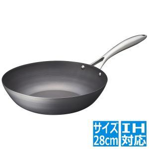 スーパー 鉄 炒め鍋 ウォックパン 28cm ※ IH対応 IH (100V/200V)とガス火対応...