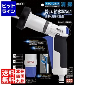 タカギ ( takagi ) JNZ0101