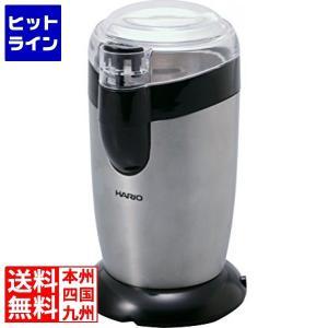 ハリオ ( HARIO ) FML3401
