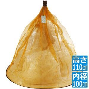 カラス博士のゴミネットEG-40 KGM1501の関連商品2