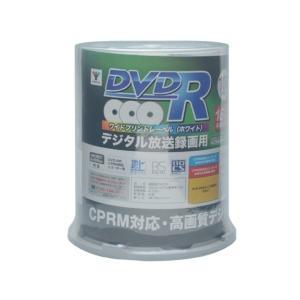 Qriom 100SP-Q9605 録画用DVD-R 120...