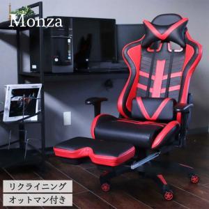 レーシング オフィス チェアー【Monza】(レッド) : ゲーミングチェア ゲーミング  キャスター ハイバック リクライニング ホイール 42-554の写真