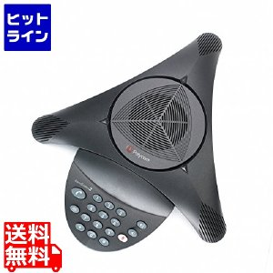 Standard SoundStation2 ポリコム社電話会議システム 拡張マイク接続不可/ディスプレイ無し ※Skype非対応モデル PPSS-2-BASIC/STD【返品不可】