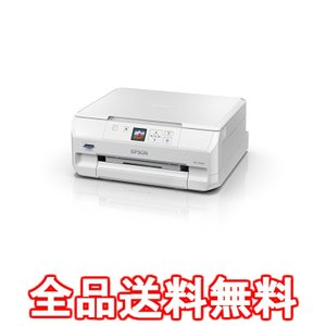 Colorio 多機能モデル EP-709A(A4/無線LAN/Wi-Fi Direct/1.44型液晶/レーベルプリント/6色染料) EP-709A