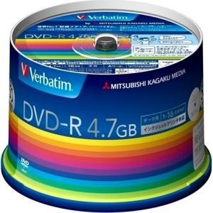 Verbatim DHR47JP50V3 デー...の関連商品7