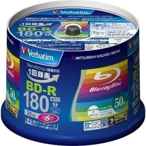 BD-R 録画用 130分 1-6倍速 スピンドルケース50枚パック ワイド印刷対応 VBR130RP50V4