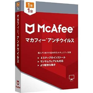 マカフィー アンチウイルス 1年版 MAB00JNR1RAAM