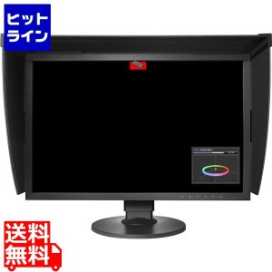 ナナオ ( EIZO ) CG2420-BK  パソコン周辺機器