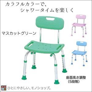入浴いす シャワーチェア コンパクトミニ 背もたれ付き シャワー椅子|hito-mono