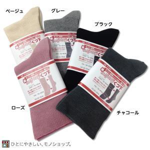 超のびのび靴下 品番:R-990 よくのびる靴下 エンゼル むくみ ギプス用 hito-mono 05