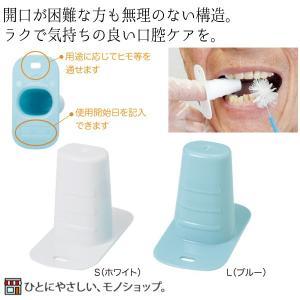 オーラルケア デンタルブロック 指の誤咬を防ぐ 口腔ケア 歯磨き 開口補助器 開口維持 親指用 介護用 E1298 hito-mono