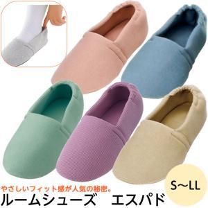 (両足)やさしいルームシューズ エスパド S〜3Lサイズ 品番:2004 W0344 徳武  ゆったりシューズ 室内履き 入院用 やわらかい靴 母の日|hito-mono