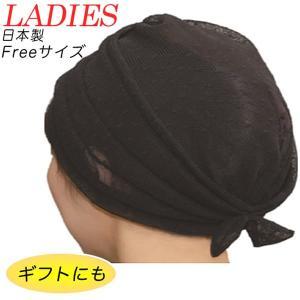シニア 帽子 女性 室内用  婦人用おしゃれキャップ  黒(水玉柄) メッシュ 白髪隠し おばあちゃん 母の日 敬老の日 帽子 ギフト|hito-mono