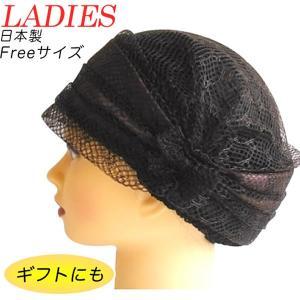 シニア 帽子 女性 室内用  婦人用おしゃれキャップ  茶 レース 春夏用 白髪隠し おばあちゃん 母の日  帽子 ギフト 帽子 ギフト|hito-mono
