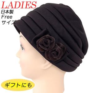 シニア 帽子 女性 室内用  婦人用おしゃれキャップ 茶 医療用帽子 白髪隠し おばあちゃん 母の日  帽子 ギフト|hito-mono
