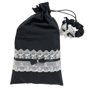 乙女のスウィートバッグ クラシック シュシュ付 ブラック  バッグインバッグ 巾着バッグ ポーチバッグ 下着入れ 旅行用|hito-mono