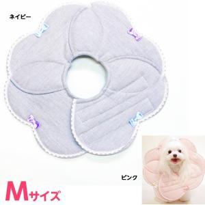 小型犬・ネコ用エリザベスカラー オーガニックプチリボンエリザベス Mサイズ 日本製 ケアルルドール エリカラ hito-mono