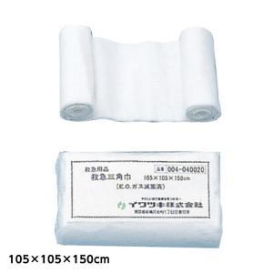 滅菌救急三角巾 サイズ:105×105×150cm 救急用品 救急処置 腕つり布|hito-mono
