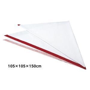 訓練用三角巾(赤線入) サイズ:105×105×150cm 救急用品 救急処置 腕つり布|hito-mono