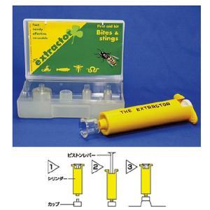 毒針吸引器 応急処置 アウトドア キャンプ ポイズンリムーバー(エクストラクター)  品番:AP-0...