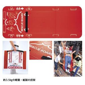 レスキューボード(緊急用簡易担架) サイズ:W1800×D730×H2.4mm|hito-mono