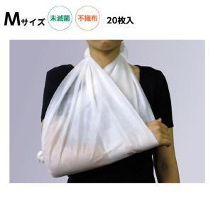 【20枚】つかいきり三角巾 規格:M サイズ:95×95×135cm 品番:FR-166 救急用品 救急処置 腕つり布 ディスポ|hito-mono