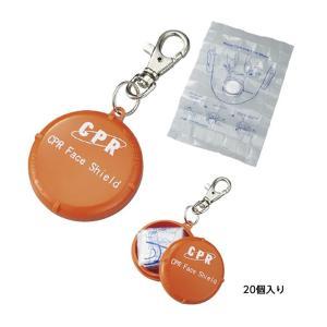 CPRフェイスシールドキーホルダー カラー:オレンジ 品番:ME6204 救命用具 口呼吸 人工呼吸用 救助 心肺蘇生|hito-mono