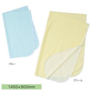 マイスコ 綿パイル防水シーツ  1450×900mm カラー:ブルー 品番:MY-7220B|hito-mono