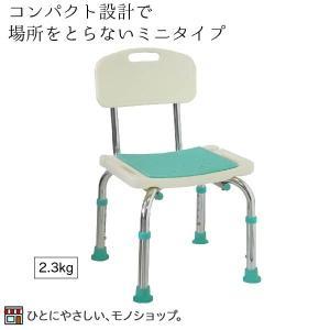 座面が取り外して洗えるシャワーチェアー 楽湯ミニ 背もたれ付き 品番:7242 座面高さ最大44cm コンパクト お風呂用椅子|hito-mono