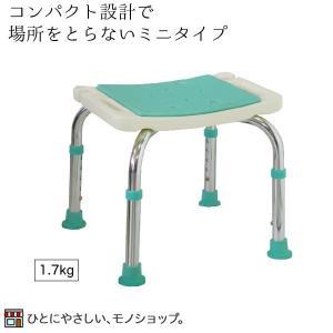 座面が取り外せるシャワーチェアー 楽湯ミニ 背もたれなし 品番:7241 座面高さ最大44cm コンパクト お風呂用椅子 入浴イス|hito-mono