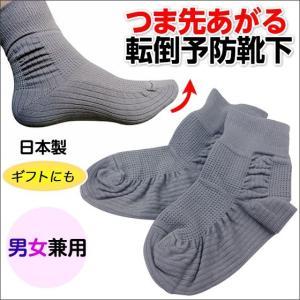 足指が上がって歩行をサポート。つまずき防止&運動効果UPに。  踵からの着地ですり足解消で歩...