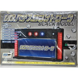PS2 実戦パチスロコントローラ BLACK MODEL 【...