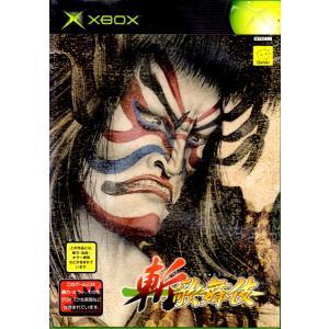 XBOX 斬 歌舞伎【中古】