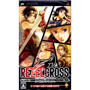 PSP リゼルクロス【新品】
