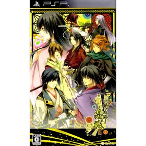 PSP いざ、出陣! 恋戦【中古】