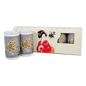 一人娘 本醸造黒缶200ml 5本入りセット|hitorimusume