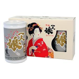 一人娘 本醸造黒缶200ml 3本セット|hitorimusume
