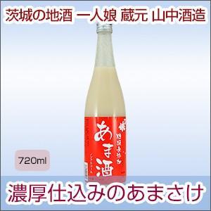 一人娘 濃厚仕込のあまさけ(ノンアルコール甘酒) 720ml|hitorimusume