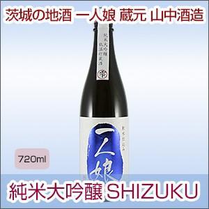純米大吟醸 SHIZUKU 720ml