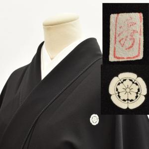 リサイクル着物 黒留袖 中古 仕立て上がり hh2661|hitotoki