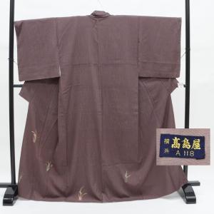 リサイクル着物 訪問着 中古 リサイクル 正絹 仕立て上がり 付下げ ii0144c