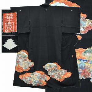 リサイクル着物 黒留袖 中古 仕立て上がり ii3200b|hitotoki