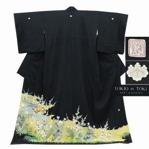 リサイクル着物 黒留袖 中古 仕立て上がり 正絹 五つ紋 比翼付き 鴛鴦文様 黒系 ll1184a600|hitotoki
