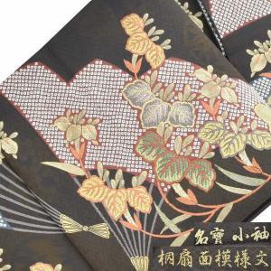 袋帯 中古 リサイクル着物 正絹 ll3040b 扇文様 桐文様 茶系|hitotoki