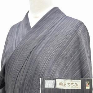 明石縮 中古 リサイクル 正絹 仕立て上がり ll3388b|hitotoki