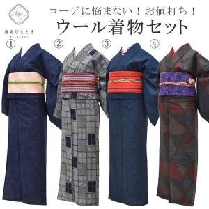 ウール 小紋 中古 リサイクル着物 コーディネート 着物セット 半幅帯 半衿 帯締め ll3578b|hitotoki
