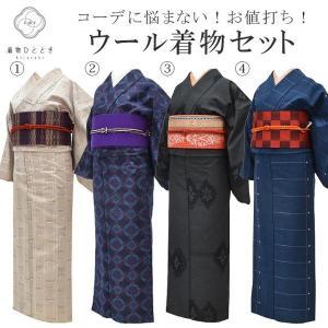 ウール 着物 小紋 中古 リサイクル コーディネート 着物セット 半幅帯 半衿 帯締め ll3649b|hitotoki