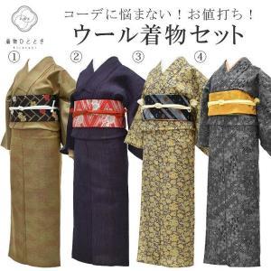 ウール 着物 小紋 中古 リサイクル コーディネート 着物セット 半幅帯 半衿 帯締め ll3701b|hitotoki