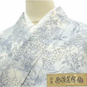 リサイクル 真綿紬 着物 中古 正絹 仕立て上がり 未使用品 越後真綿紬証紙付 mm0795b   ...