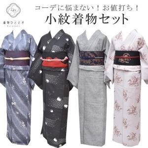 リサイクル 小紋 正絹 化繊 着物 帯 帯締め 帯揚げ セット コーディネートセット 仕立て上がり ...